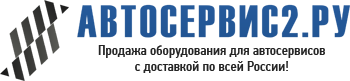 Логотип Автосервис2.ру