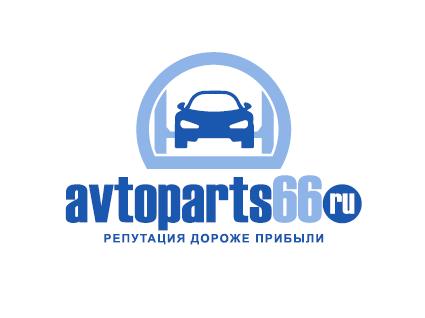 Логотип ООО Демел Сервис Екатеринбург