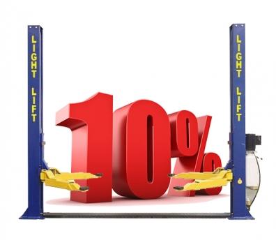 10% скидка на новое поступление подъемников!