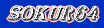 Логотип SOCUR64 в Саратове