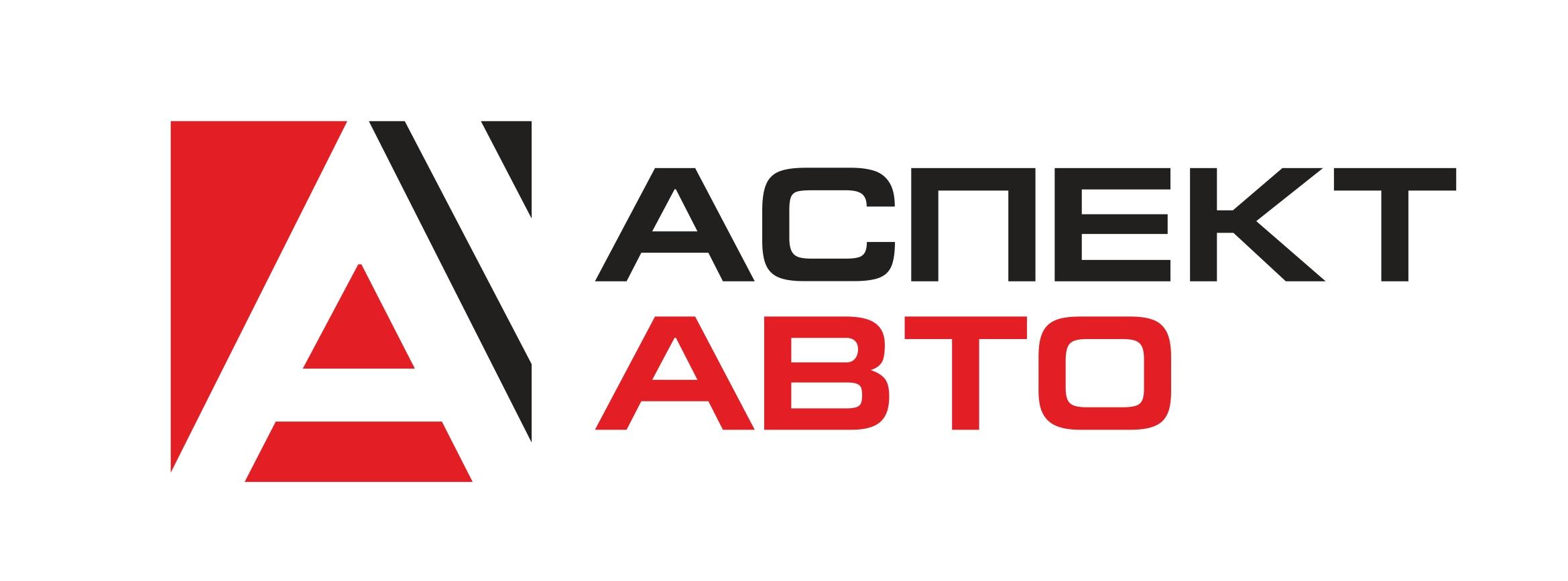 Логотип ООО АспектАвто Киров
