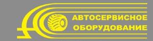 Фирма АССКО