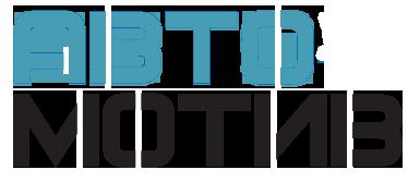 Логотип компании АВТО-МОТИВ