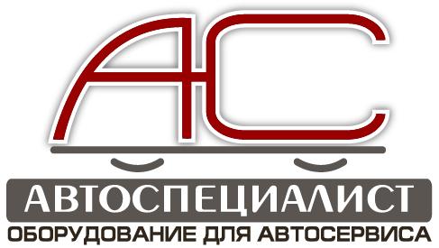 Логотип ООО Автоспециалист