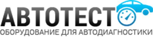 Логотип ООО АвтоТест