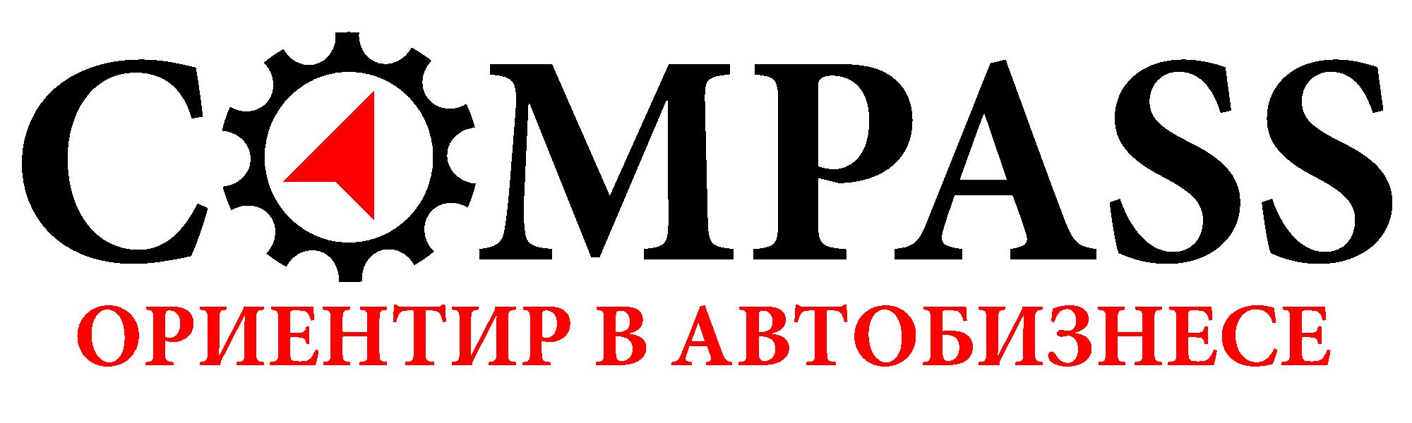 Логотип компании COMPASS