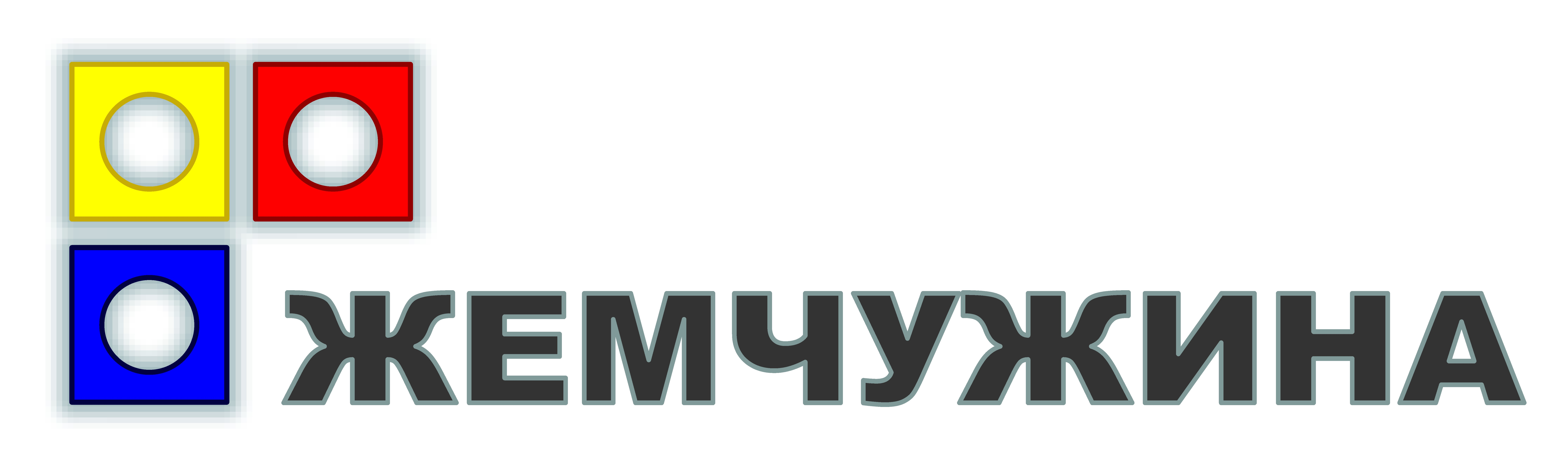 Логотип компании ЖЕМЧУЖИНА Красноярск