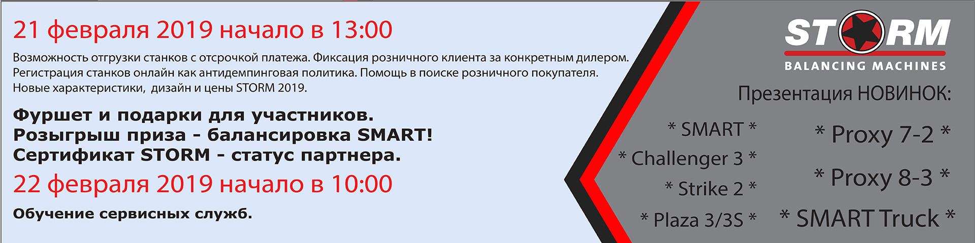 Приглашаем на семинар 21 февраля в Санкт-Петербурге