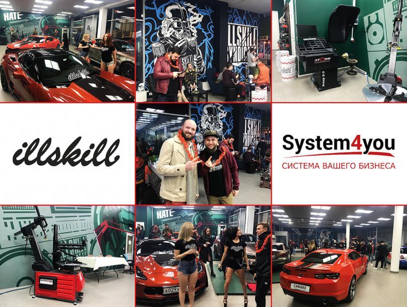 Открытие автомастерской ILLSKILL в Санкт-Петербурге