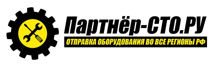 Логотип компании Партнер-СТО