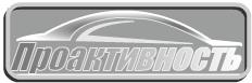 Логотип ООО Проактивность Мурманск