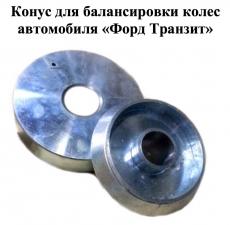 Комплект ДЖИП адаптер для малых грузовиков 40/36 мм СТОРМ TRANSIT