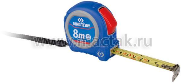Рулетка измерительная 8 м, магнитный крюк KING TONY 79094-08M
