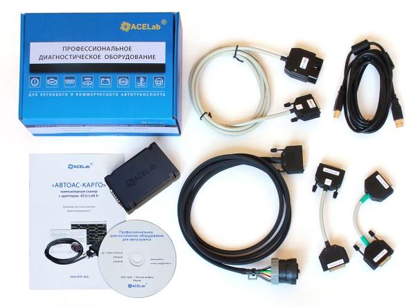 Сканер для диагностики систем управления дизельных двигателей грузовых автомобилей и автобусов АВТОАС-КАРГО