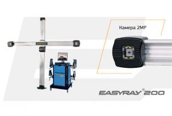 EASYRAY 200