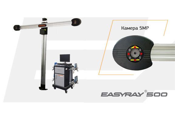 EASYRAY 500