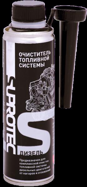 Очиститель топливной системы Супротек (дизель)