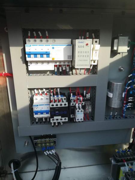 Мойка ультразвуковая Solard Group UC-3600B/4800B
