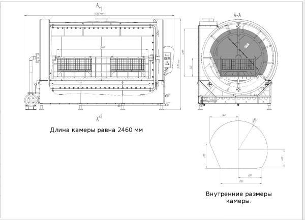 Установка для мойки узлов и агрегатов М216Е2