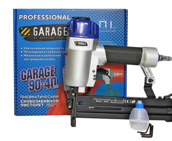 Пневматический степлер Garage 90-40 Plus (УТ-00000043)