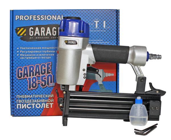 Пневмозабивной пистолет Garage 18-50 Plus (УТ-00000050)