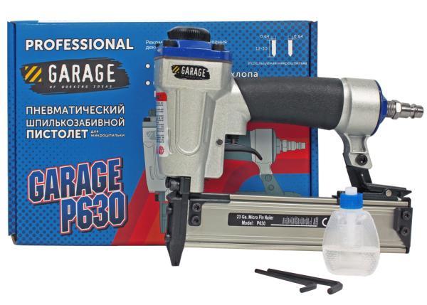 Пневмозабивной пистолет Garage P630 (УТ-00000051)