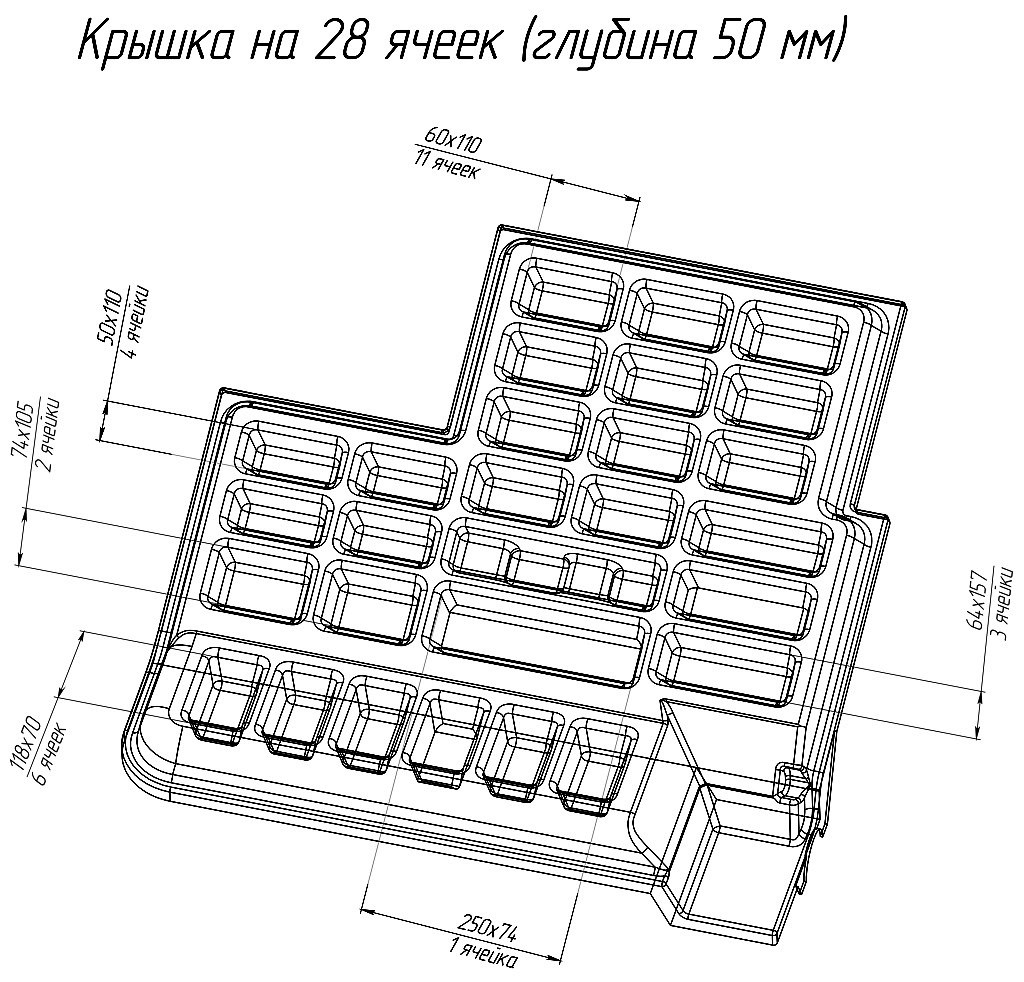 Схема крышки на 28 ячеек