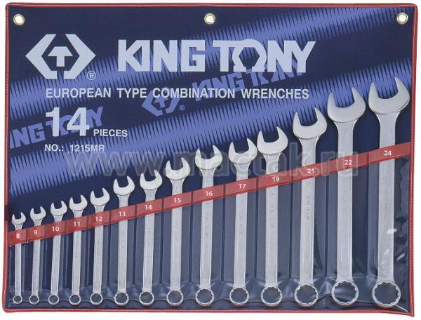 Набор комбинированных ключей, 8-24 мм, 14 предметов KING TONY 1215MR