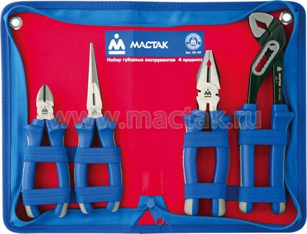 Набор пассатижей, плоскогубцев и бокорезов, в футляре на молнии, 4 предмета МАСТАК 03-4Z