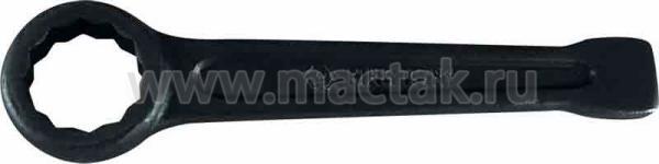 Ключ накидной силовой ударный 115 мм KING TONY 10B0-B5