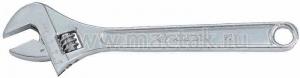 Ключ разводной Chrome 250 мм KING TONY 3611-10R
