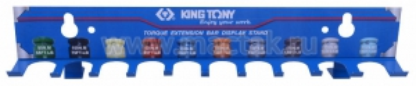 Держатель торсионных удлинителей на 10 предметов KING TONY 9TE41