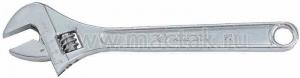 Ключ разводной Chrome 200 мм KING TONY 3611-08R