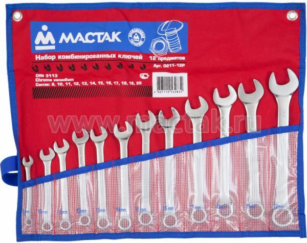 Набор комбинированных ключей, 8-22 мм, 12 предметов МАСТАК 0211-12P