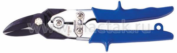 Ножницы по металлу 260 мм, правые, загнутые KING TONY 74260