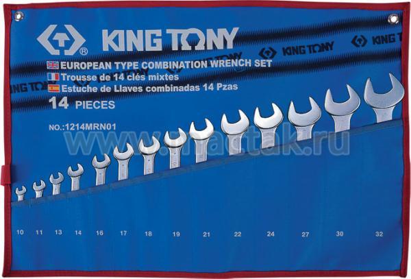 Набор комбинированных ключей, 10-32 мм, чехол из теторона, 14 предметов KING TONY 1214MRN01