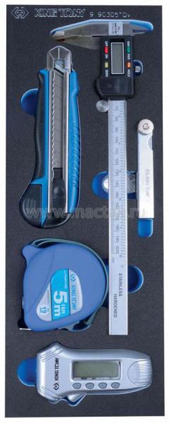 Набор измерительных инструментов, ложемент, 5 предметов KING TONY 9-90305TQV