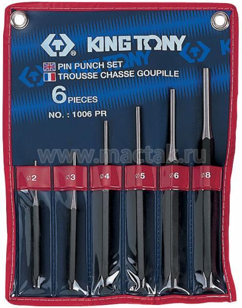 Набор выколоток, 6 предметов KING TONY 1006PR