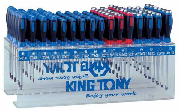 Стенд с силовыми отвертками и отвертками TORX, серии 1461, 1462, 1427, 96 предметов KING TONY 31516MR