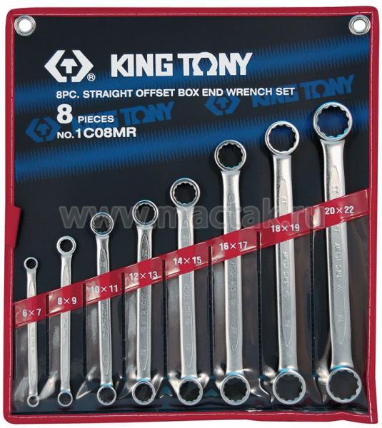 Набор накидных ключей, 6-22 мм 8 предметов KING TONY 1C08MR