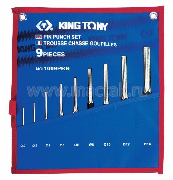 Набор выколоток, чехол из теторона, 9 предметов KING TONY 1009PRN