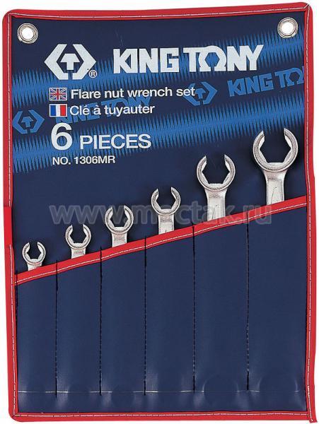 Набор разрезных ключей, 8-22 мм, 6 предметов KING TONY 1306MR