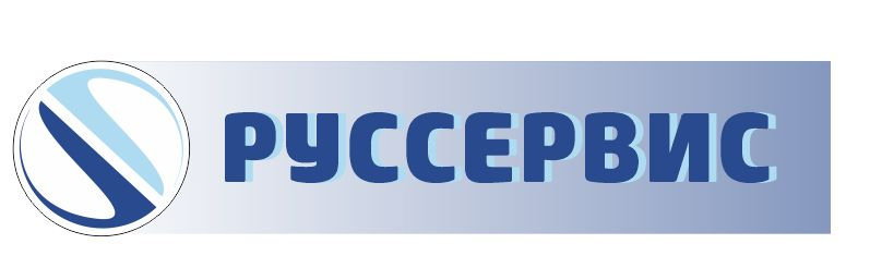 Логотип ООО РУССЕРВИС