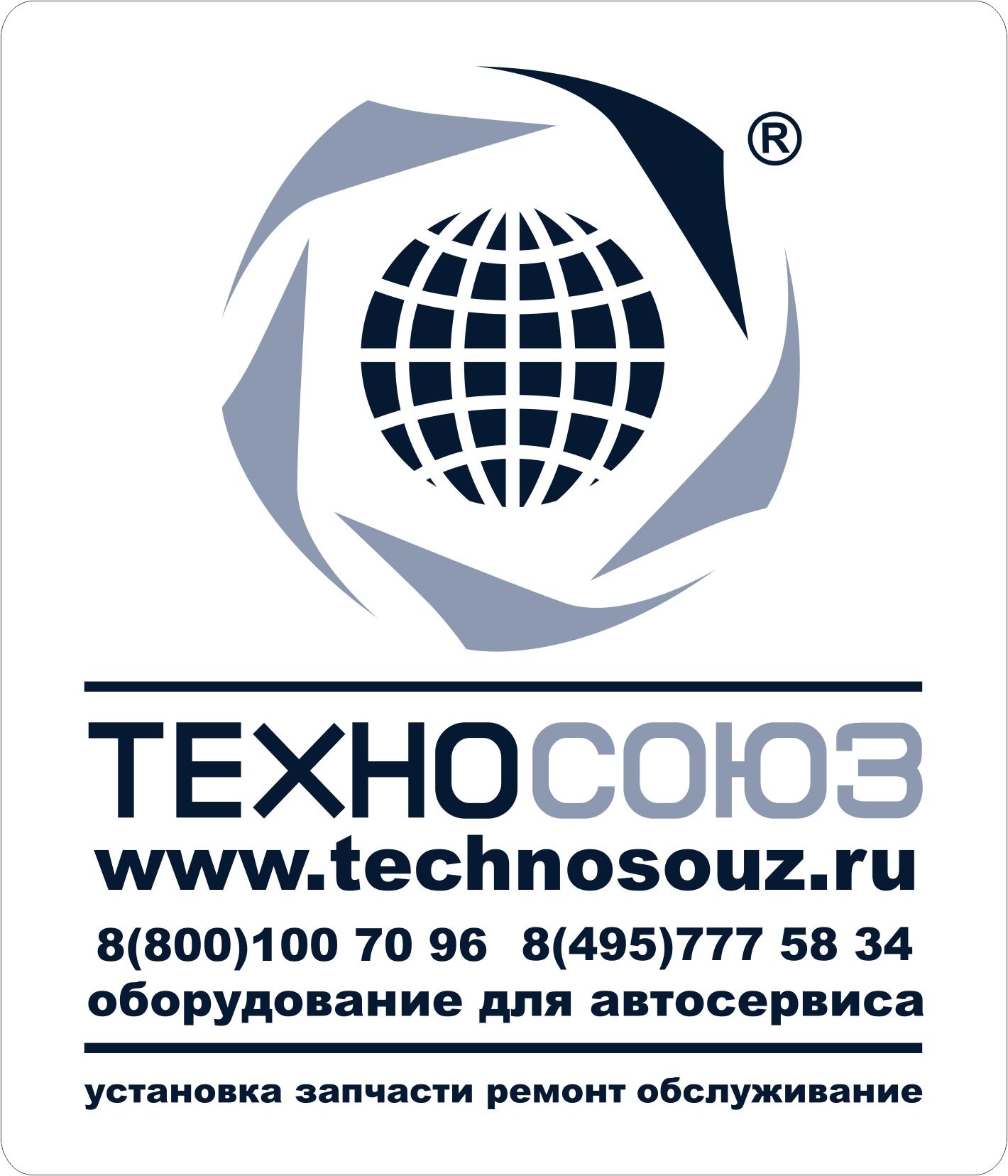 Техносоюз