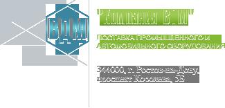 Логотип компании ВДМ Ростов-на-Дону